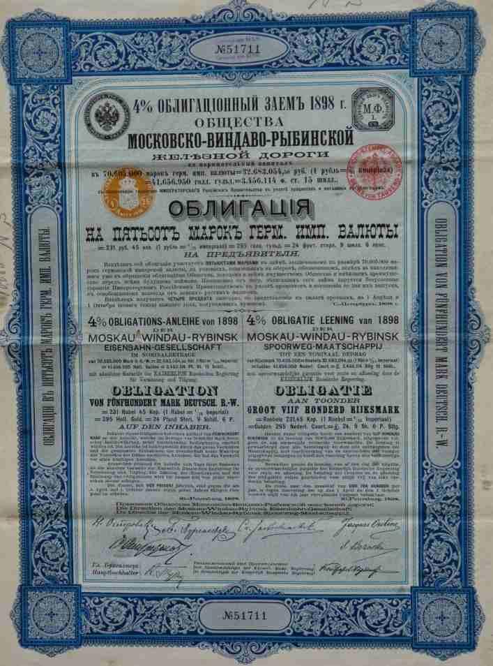 Russische spoorweg-obligatie uit de Tsarentijd
